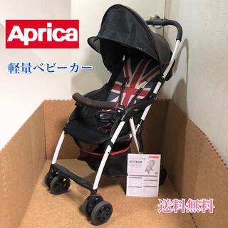 Aprica - Aprica アップリカ B型ベビーカー マジカルエアー プラス 軽量 イギリス