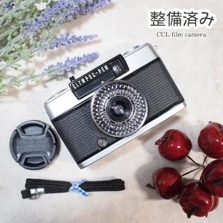 オリンパス(OLYMPUS)の【整備済み、完動品】OLYMPUS PEN EE-3(CCLフィルムカメラ)(フィルムカメラ)