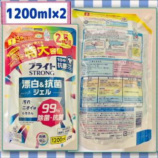 ライオン(LION)の🔹ブライト STRONG【新品 1200ml×2袋】送料無料(洗剤/柔軟剤)