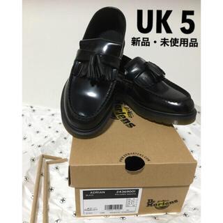 ドクターマーチン(Dr.Martens)の新品 Dr.Martens ADRIAN TASSEL LOAFER UK 5 (ローファー/革靴)