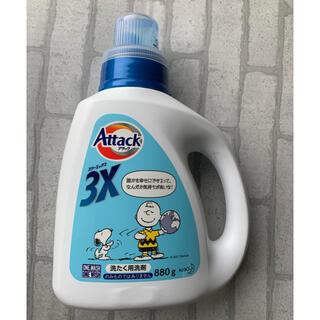 アタック スヌーピー   限定 ボトル Attack SNOOPY 洗濯 洗剤