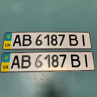 フォルクスワーゲン(Volkswagen)の6187本物ウクライナユーロナンバープレート BMW ベンツ アウディ ポルシェ(車外アクセサリ)