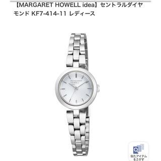 マーガレットハウエル(MARGARET HOWELL)のMARGARET HOWELL idea セントラルダイヤモンド 時計(腕時計)