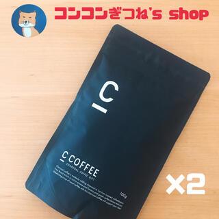 チャコールコーヒー ダイエット 2袋セット