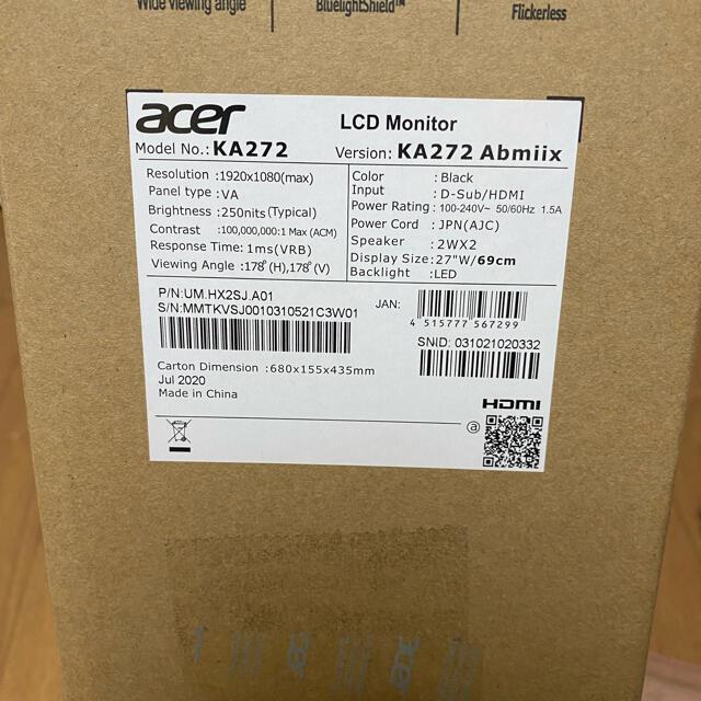 Acer(エイサー)のAcerディスプレイKA272Abmiix27型ワイドVA非光沢フルHD 1ms スマホ/家電/カメラのPC/タブレット(ディスプレイ)の商品写真
