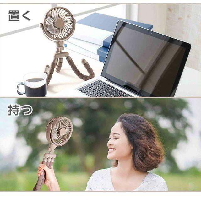 フレキシブルアーム ハンディファン USB充電式 小型 扇風機 スマホ/家電/カメラの冷暖房/空調(扇風機)の商品写真