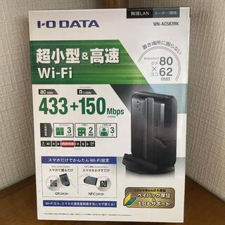 アイオーデータ(IODATA)のI・O DATA WN-AC583RK(PC周辺機器)