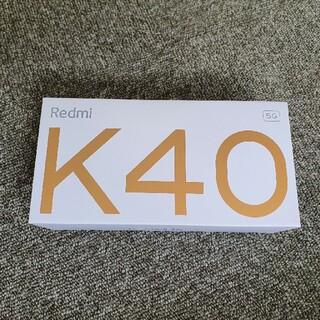 ANDROID - Xiaomi Redmi K40 6GB RAM/ 128GB ROM