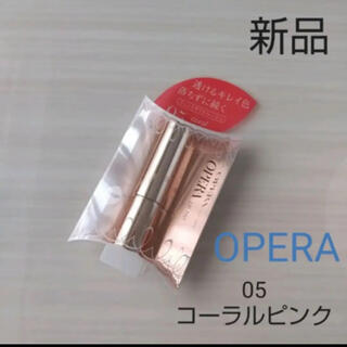 オペラ(OPERA)の新品未使用 オペラ リップティント コーラルピンク 人気色 オイルルージュ(口紅)