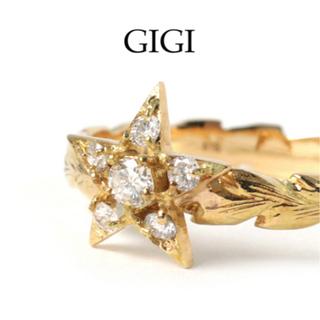 イエナ(IENA)の新品✨イエナ別注k18YG(ダイヤモンド)GIGI Stellaリング星 ♯9(リング(指輪))