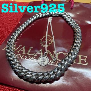 アヴァランチ(AVALANCHE)のsilver925 1.65cm マイアミ 喜平 セット avalanche (ネックレス)
