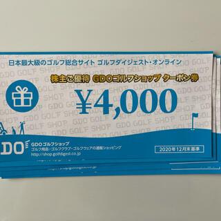 GDO ゴルフダイジェストオンライン ショップクーポン 株主優待券 4000円券