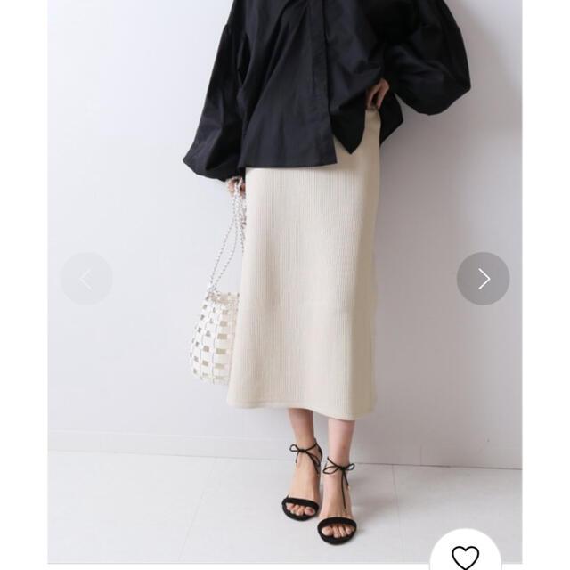 FRAMeWORK(フレームワーク)のフレームワーク ラゲットリブタイトスカート レディースのスカート(ロングスカート)の商品写真