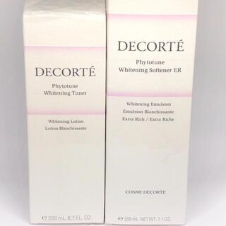 コスメデコルテ(COSME DECORTE)のコスメデコルテ フィトチューン ホワイトニング 化粧水 & 乳液 セット(化粧水/ローション)