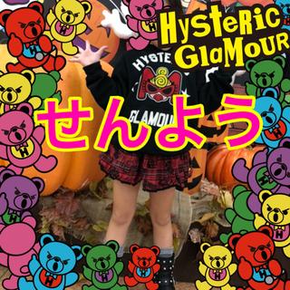 HYSTERIC MINI - ヒスミニ★スウェットパンツ
