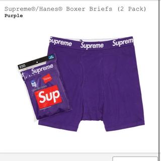 シュプリーム(Supreme)のSupreme®️/Hanes®️ Boxer Briefs M バラ売り(ボクサーパンツ)