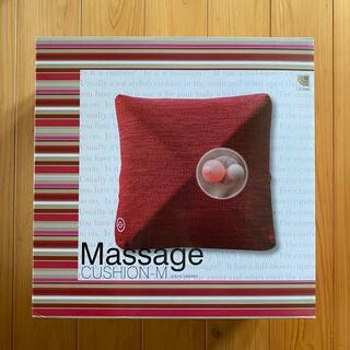 フランフラン(Francfranc)のMassage cushion(マッサージ機)