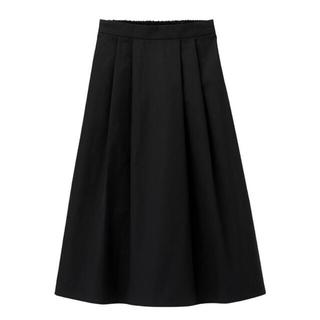 GU - カラーフレアスカート