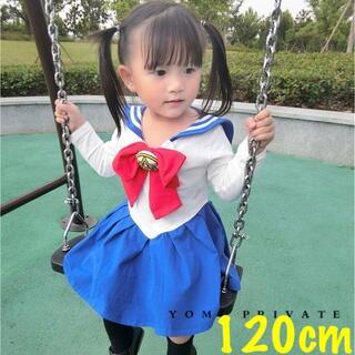 0035✨新品✨セーラー服 かわいい✨コスプレ 衣装ワンピース120cm