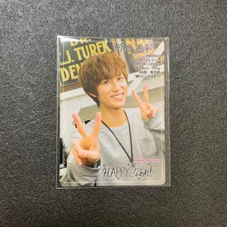 Johnny's - 阿部亮平 ジャニーズJr.カレンダー カレカ