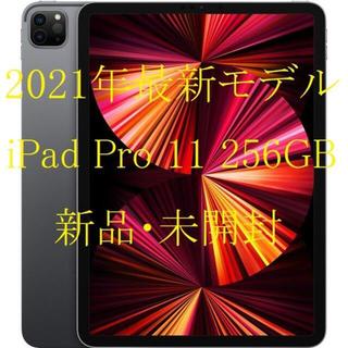 Apple - 2021最新モデル Apple 11 iPad Pro Wi-Fi 256GB