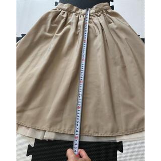グローブ(grove)のリバーシブルスカート(ひざ丈スカート)