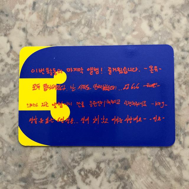 SHINee(シャイニー)の六花さま専用 SHINee トレカ 2枚 エンタメ/ホビーのCD(K-POP/アジア)の商品写真