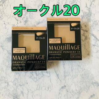 MAQuillAGE - 資生堂 マキアージュ ドラマティックパウダリー EX レフィル オークル20(9