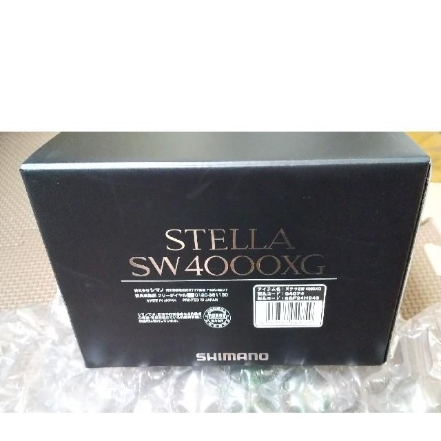 SHIMANO(シマノ)の限定シマノ 20ステラSW4000XG 新品未使用品 スポーツ/アウトドアのフィッシング(リール)の商品写真