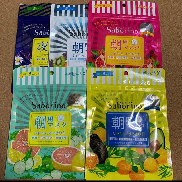 Saborinoサボリーノ コスメ/美容のスキンケア/基礎化粧品(パック/フェイスマスク)の商品写真