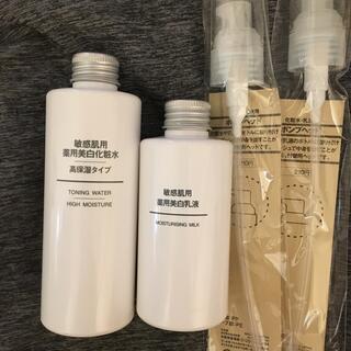 ムジルシリョウヒン(MUJI (無印良品))の無印良品 化粧水 乳液 新品(化粧水/ローション)