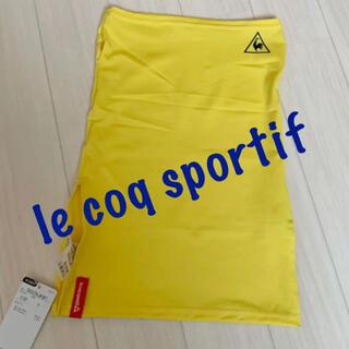 le coq sportif - 新品■3,300円【ルコック】ネックカバー イエロー