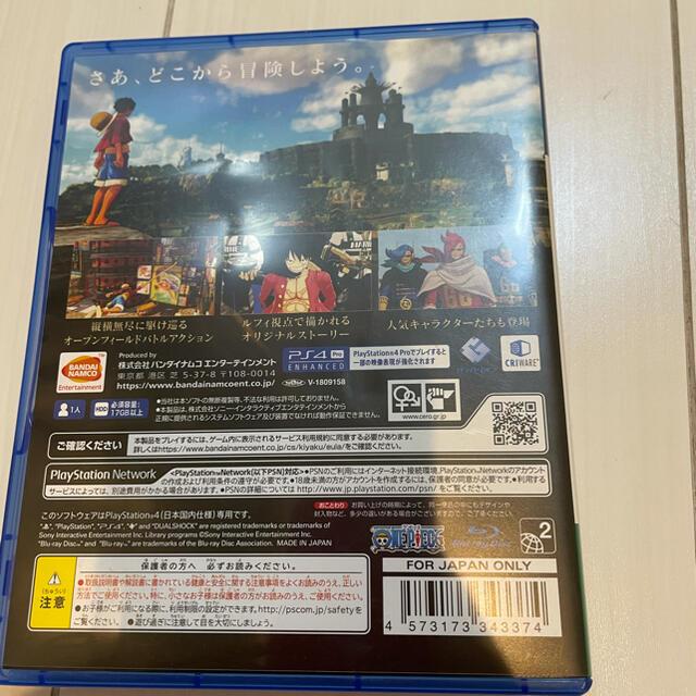 PlayStation4(プレイステーション4)のONE PIECE WORLD SEEKER PS4 エンタメ/ホビーのゲームソフト/ゲーム機本体(家庭用ゲームソフト)の商品写真