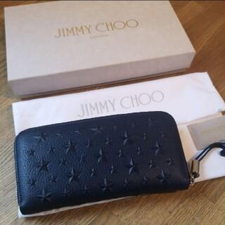 ジミーチュウ(JIMMY CHOO)の【新品未使用】JIMMY CHOO ラウンドファスナー 長財布(長財布)