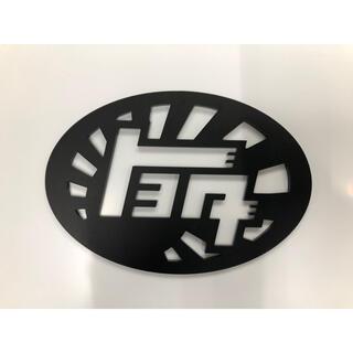 トヨタ(トヨタ)のトヨタカタカナエンブレム  サイズ:ヨコ80〜140mmサイズ変更可能!!(車外アクセサリ)