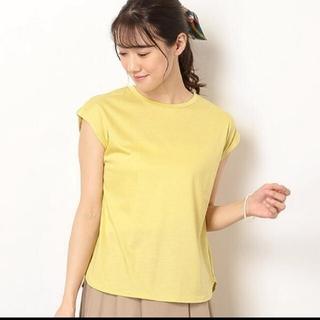 マイストラーダ(Mystrada)のマイストラーダクルーネックカットソー黄色(Tシャツ/カットソー(半袖/袖なし))