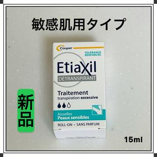 エティアキシル  Etiaxil  デトランスピラン 敏感肌用タイプ 15ml(制汗/デオドラント剤)