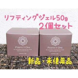パーフェクトワン(PERFECT ONE)のパーフェクトワン リフティングジェル 50g 2個セット(オールインワン化粧品)