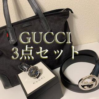 Gucci - 【お得な3点セット】GUCCI 時計 ベルトトートバッグ(カバン)