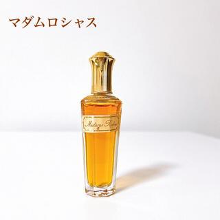 ロシャス(ROCHAS)の名香 未使用 マダムロシャス ROCHAS 香水 ミニボトル(香水(女性用))