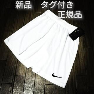 ナイキ(NIKE)の新品 NIKE ハーフパンツ WHITE(ハーフパンツ)