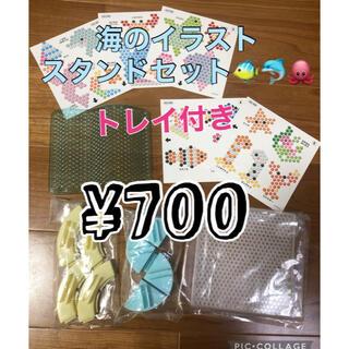 エポック(EPOCH)のアクアビーズ☆海のイラストスタンドセット(知育玩具)