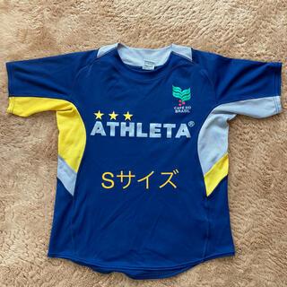 アスレタ(ATHLETA)のアスレタ プラシャツ S ネイビー(ウェア)