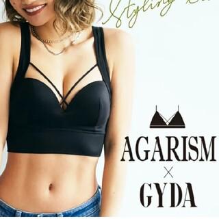 GYDA - AGARISM×GYDAスタイリングブラナイトブラ Sサイズ