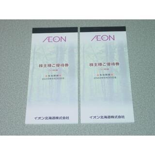 AEON - イオン北海道 株主優待券 10000円分 2022年6月30日まで有効