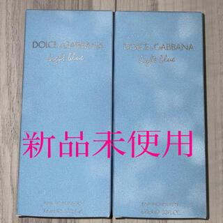 ドルチェアンドガッバーナ(DOLCE&GABBANA)の『2個セット』ドルチェ&ガッバーナ  ライトブルー オードトワレ 100ml(ユニセックス)