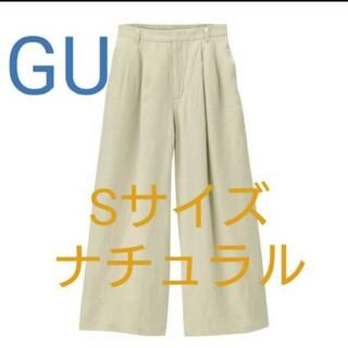 GU - GU リネンブレンドワイドパンツ