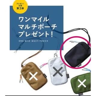 JOURNAL STANDARD - 【新品未開封】ワンマイルマルチポーチ ブラック ベイクルーズ14周年限定