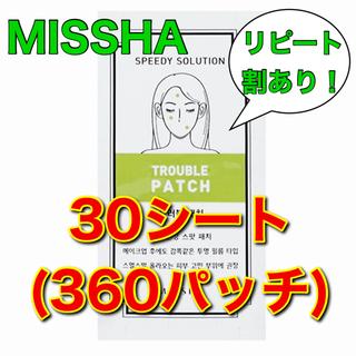 MISSHA(ミシャ) ニキビパッチ 30シート(360枚)アンチトラブル
