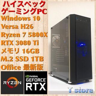 ゲーミングPC(Ryzen 7 5800X/RTX3080Ti/メモリ16GB)